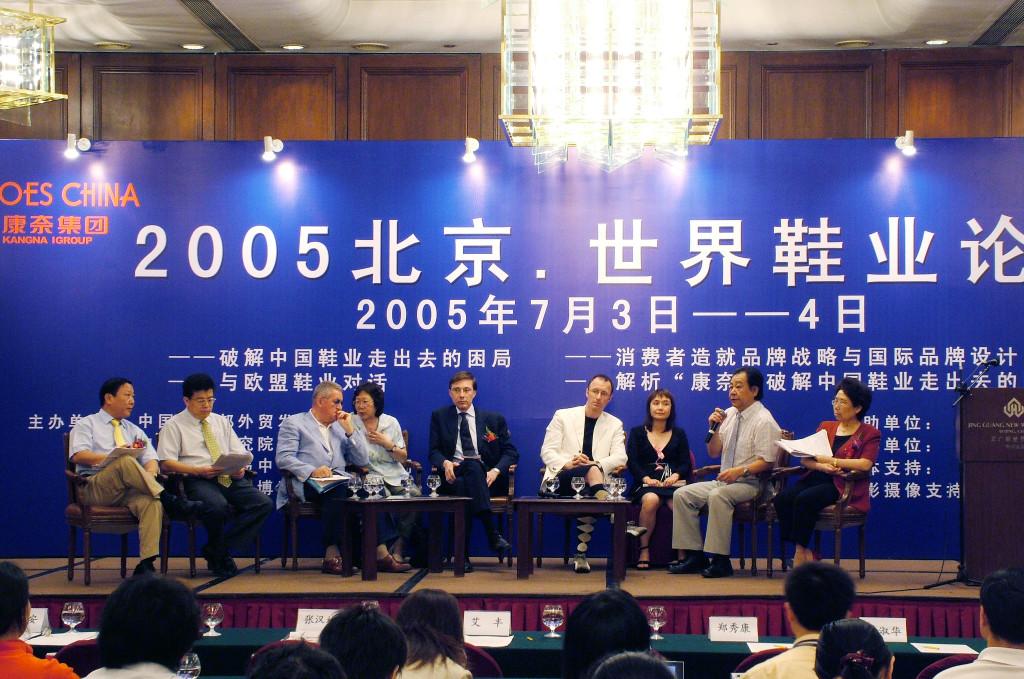 x-benijing-1-luglio2005 053