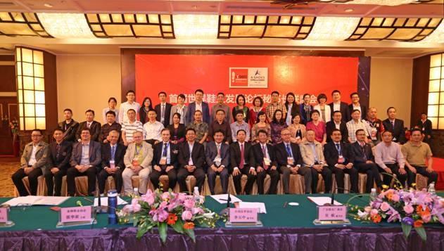 Foto dei partecipanti