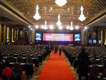 Panoramica della platea al congresso