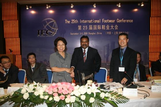 25_International_Footwear_Conference_Shangai