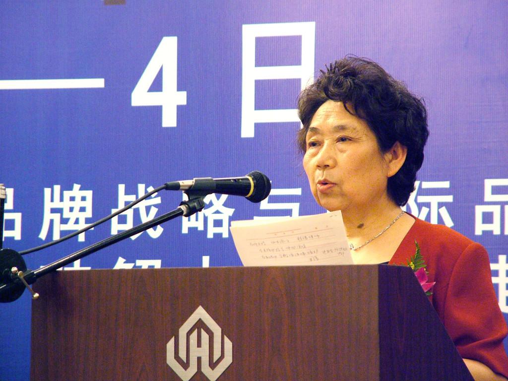 x-benijing-1-luglio2005 044