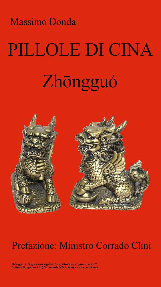 Pillole di Cina - Zhongguò